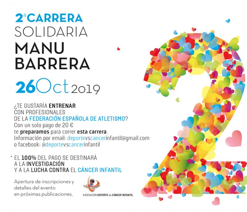 II CARRERA SOLIDARIA - MANU BARRERA - Inscríbete