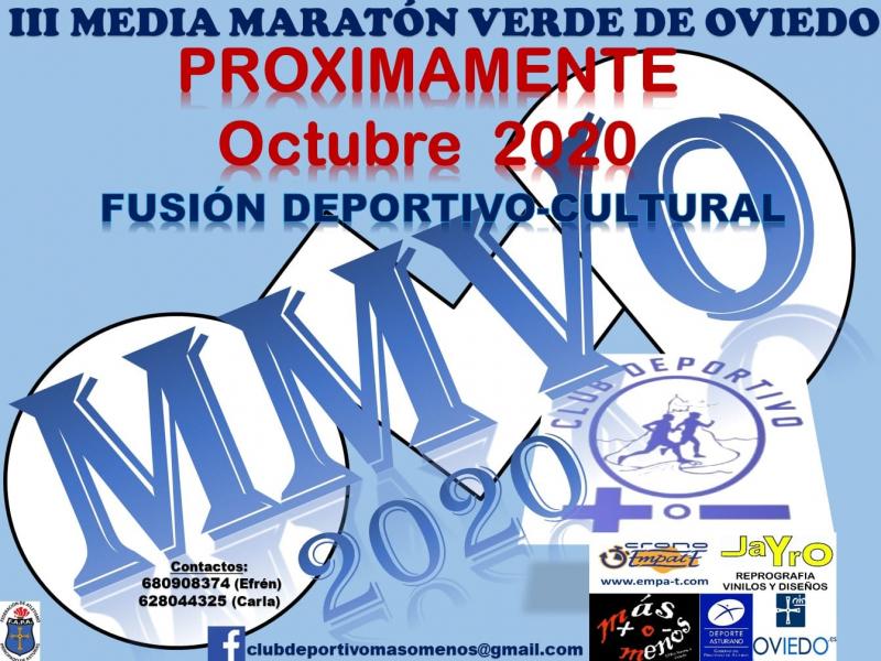 Cartel del evento III MEDIA MARATON VERDE DE OVIEDO
